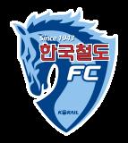 대전한국철도축구단